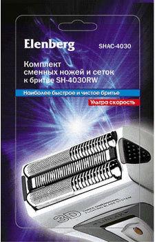 Ножі для бритв ELENBERG SHAC-4030