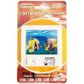 """Світильник CAMELION XYD-403 """"Рибка"""""""