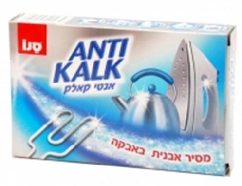Засіб для чищення чайників і прасок SANO 424656 2