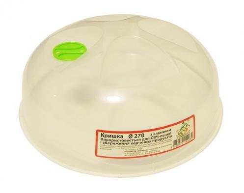 Кришка для СВЧ-печей D270 з клапаном