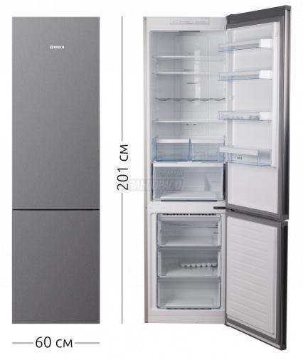Холодильник BOSCH KGN 39 VL 35