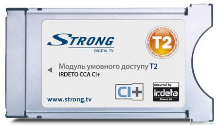 CAM - модуль T2 Strong Irdeto CCA