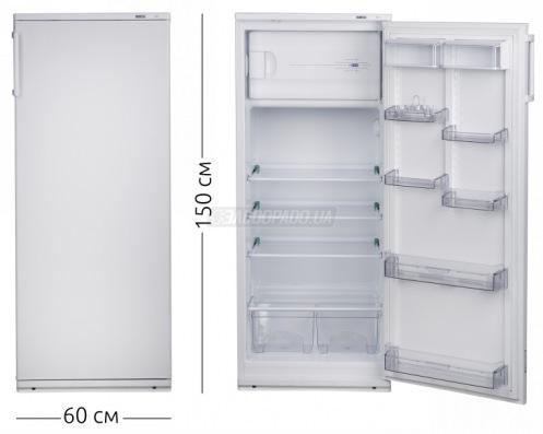 Холодильник Atlant MX 2823-66
