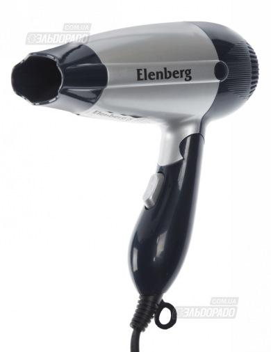 Дорожній фен Elenberg HD-1200