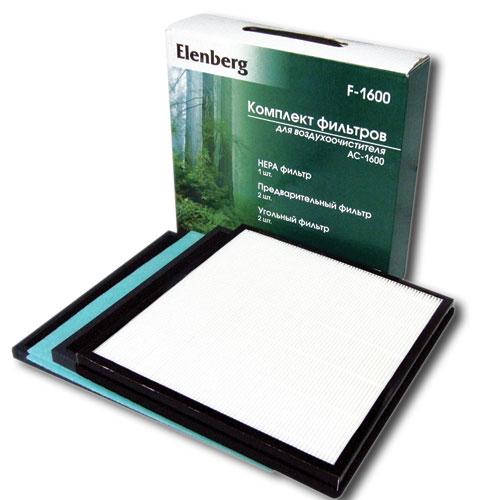 Набор фильтров ELENBERG F-1600