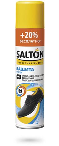 SALTON Защита от воды для кожи и ткани  Универсальная