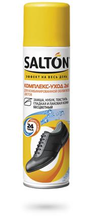SALTON Комплекс догляд 2 в 1 для всіх видів взуття