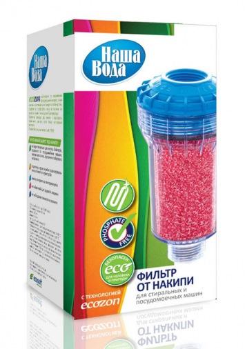 Фильтр от накипи для стиральных машин Ecozon100