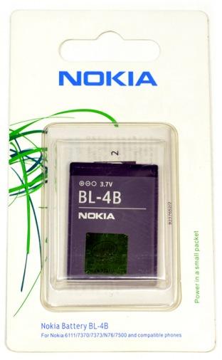 Акумулятор Nokia BL-4B