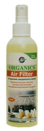 Средство для кондиционера ORGANICS Air Filter