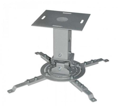 Кронштейн для проектора KSL CMPR-2-M