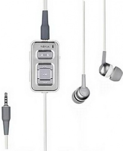 Гарнитура Nokia HS-44+AD56+AD53