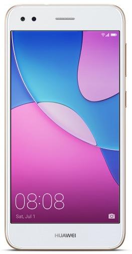 Смартфон HUAWEI Nova Lite 2017 Gold (51091VQC)