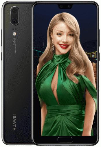 Смартфон HUAWEI P20 4/128 Black