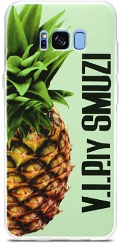 Чехол Utty Samsung S8+ G955 Thin Pineapple