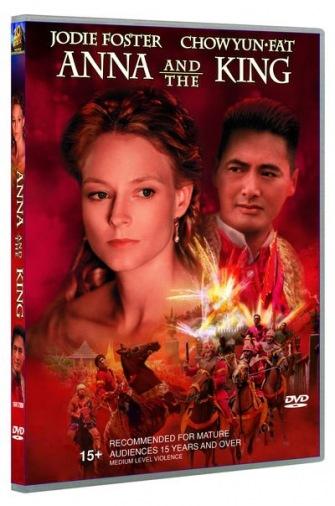 DVD Анна и король