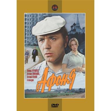 DVD Афоня (Тех)