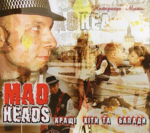 CD MAD HEADS: НАЙКРАЩА МИТЬ (ДКК)