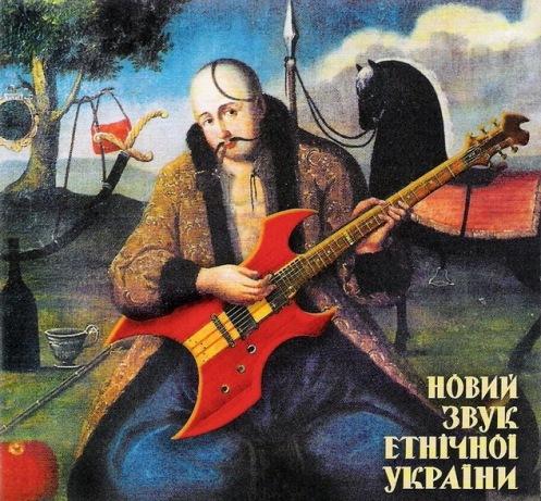 CD VAR.:НОВЫЙ ЗВУК ЭТНИЧЕСКОЙ УКРАИНЫ (ДкК)