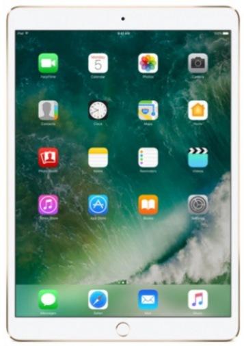 Планшет Apple iPad Pro 12.9 2017 Wi-Fi + Cellular 64GB Gold (MQEF2)
