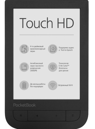 Электронная Книга POCKETBOOK 631 Touch HD 2 Dark Brown (PB631-2-X-CIS)