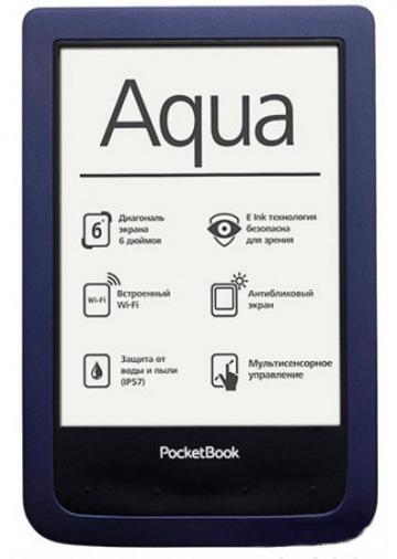 Электронная Книга POCKETBOOK 641 Aqua 2 Blue