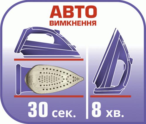 Утюг TEFAL FV 9785