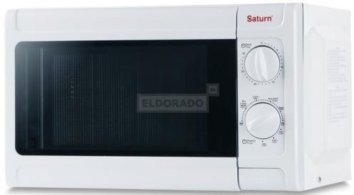 Микроволновая печь с грилем SATURN ST-MW7179