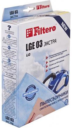 Фильтр-пылесборник FILTERO LGE 03