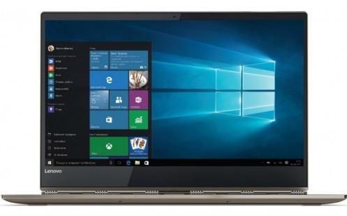Ноутбук Lenovo Yoga 920 Bronze (80Y700A4RA)