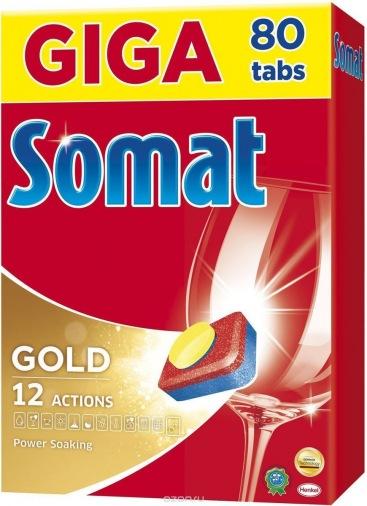 Таблетки SOMAT для посудомоечных машин Gold 80 шт
