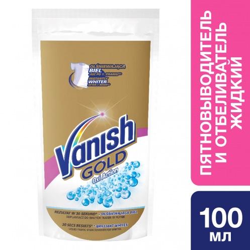 Средство для удаления пятен VANISH Oxi Action GOLD 100 мл белый
