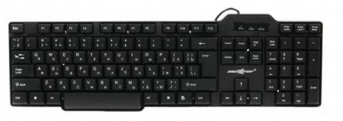Клавиатура Maxxter KB-111-U, Ukr, USB, Black