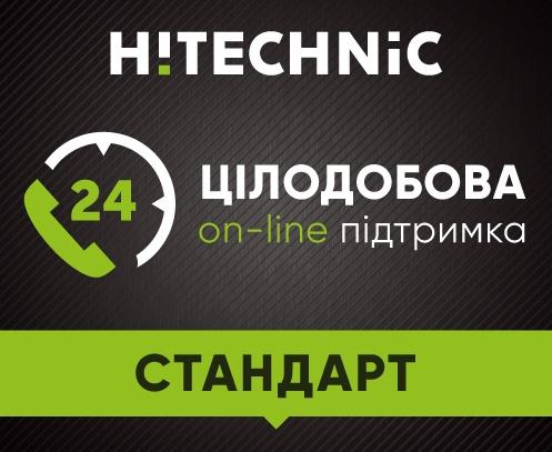 on-line service HiTechnic - пакет Стандарт