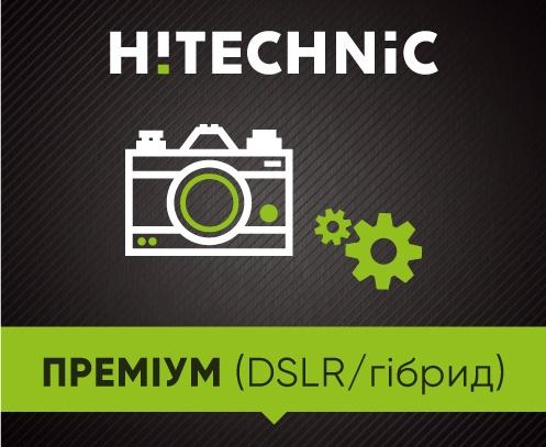 "Настройка фотоаппарата ""Премиум"" (DSLR/Гибрид)"