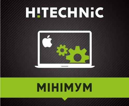 """Комплексный пакет настройки MacBook """"Минимум"""""""