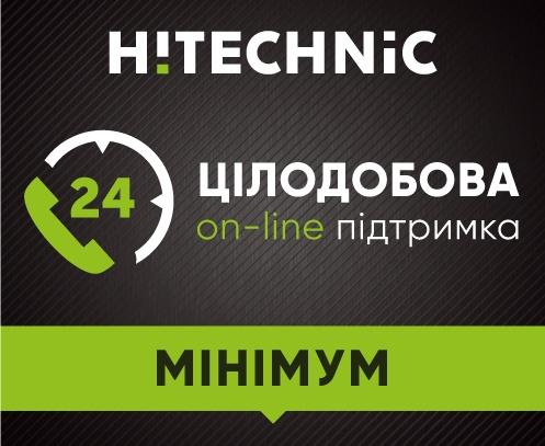 on-line service HiTechnic - пакет Минимум