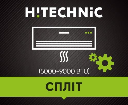 Установка кондиционера сплит-системы (5000-9000 BTU) 2-й этап