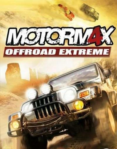 CD РС МоторM4X