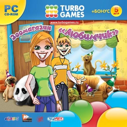 CD РС Turbo Games. Зоомагазин