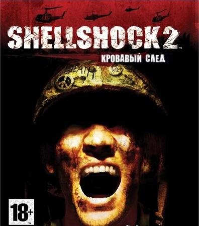 Shellshock 2: Кривавий слід jew ru