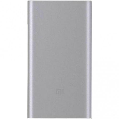 Универсальная мобильная батарея Xiaomi VXN4182CN 10000 mAh Silver