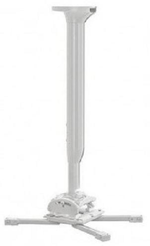 Кронштейн Chief KITMC045080W white
