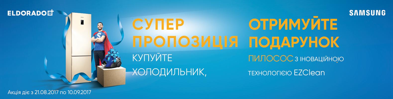 First catalog banner