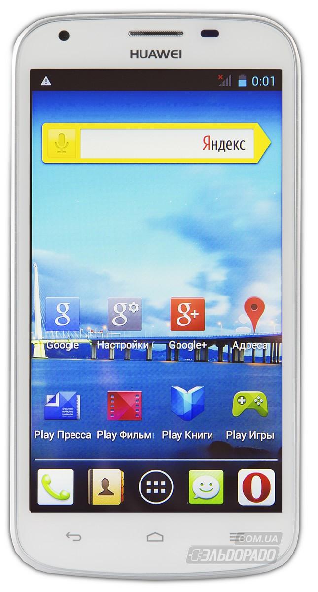 Смартфоны Huawei - купить смартфон Хуавей в Киеве, Харькове, Одессе, Запорожье и других городах Украины по лучшей цене в магазине Eldorado.ua