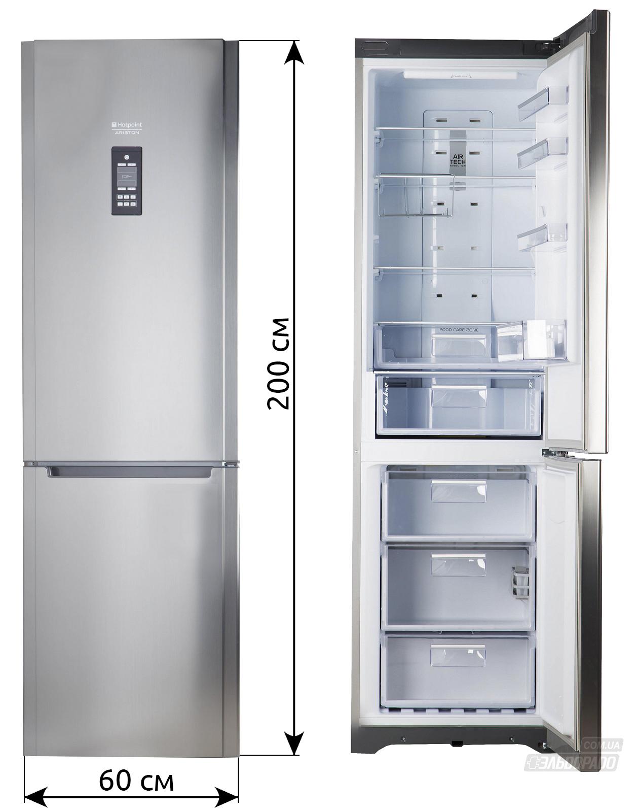 холодильник аристон хотпоинт фото