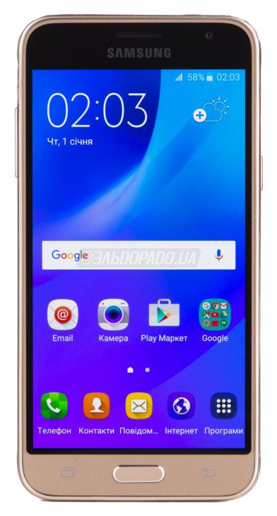 Смартфон SAMSUNG SM-J320H Galaxy J3 DS Gold