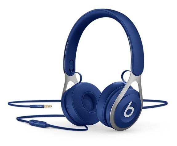 Навушники Beats Audio придбати в Києві 022c4871ffe10