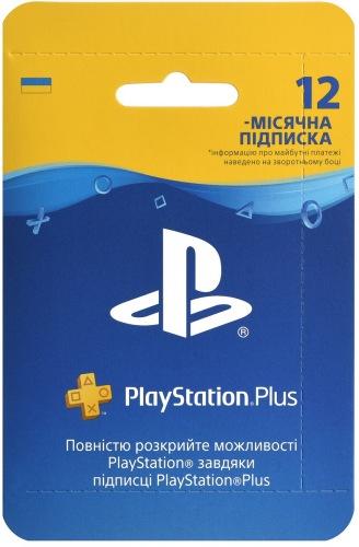 Карта оплати PLAY STATION Plus 12-місячна підписка