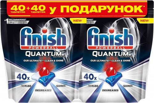 Таблетки для посудомийних машин FINISH QUANTUM 40 шт